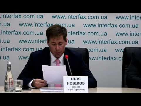 Interfax-Ukraine to host briefing of Petro Poroshenko's lawyers