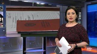 Ахбори Тоҷикистон ва ҷаҳон (12.04.2019)اخبار تاجیکستان .(HD)