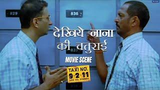 Dekhiye Nana Ki Chaturai   Movie scene   Taxi No. 9211   Nana Patekar, John Abraham   Milan Luthria