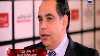 Inbox - كلمة مدير عام قنوات المحور إيهاب أبو زيد - تغطية خاصة لمهرجان القنوات الفضائية