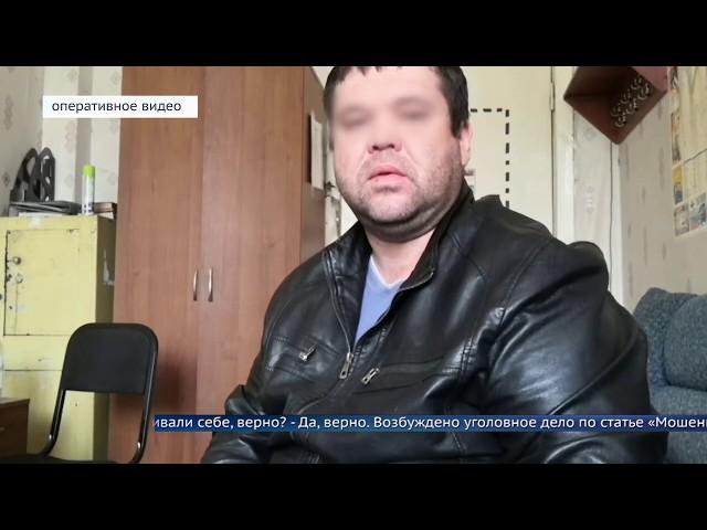 Ангарчанин отправится в тюрьму за торговлю правами