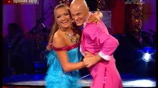 8 - Наталья Могилевская и Владислав Яма - Самба