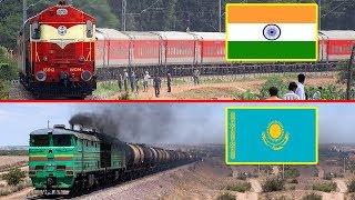 INDIA vs KAZAKHSTAN Railway Comparison