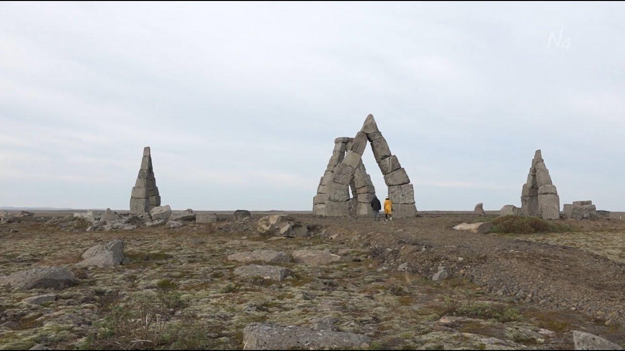 Eitt og annað af ferðaþjónustuThumbnail not found