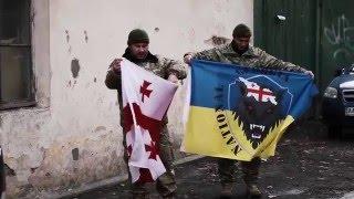 Georgian Legion Joins Ukraine's Army To Fight Rebels