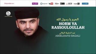 مازيكا Abdelhafid Baqali - Allah Allah (12)   الله الله   من أجمل أناشيد   عبد الحفيظ البقالي تحميل MP3
