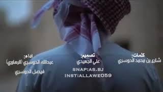 تحميل اغاني رموز المحبه كلمات شارع محمد الدوسري اداء عبدالله سعد (الرهاوي) و فيصل الدوسري MP3