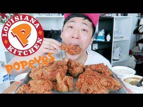Popeyes Fried Chicken mukbang / 먹방