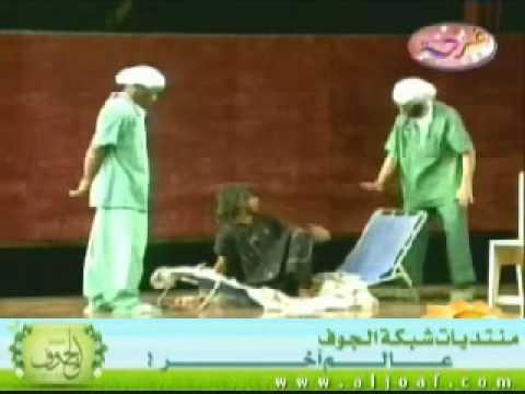 مسرحية إشاعة ( 3 / 7 ) بطولة هاني مقبل وعيد الدوسري