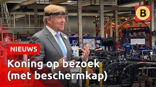 Koning Willem-Alexander op bezoek bij DAF Eindhoven | Omroep Brabant