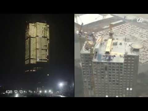 57 verdiepings in 19 dae!