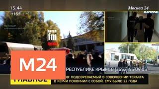 Керченский политехнический колледж ранее проводил работы по монтажу системы контроля - Москва 24