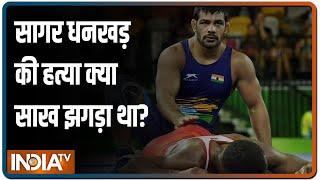 Wrestler-criminal nexus led to involvement of Sushil Kumar in murder case? - INVOLVEMENT