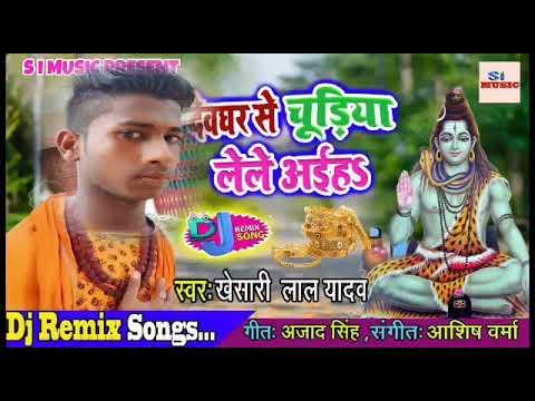 Amit bhai bol bam sarawan