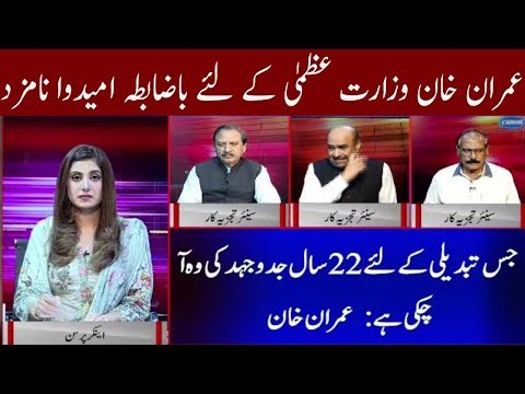Debate On News | 6 August 2018 | Kohenoor News Pakistan