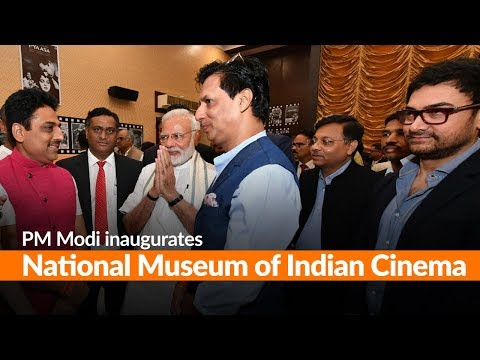 PM Modi inaugurates new building of National Museum of Indian Cinema