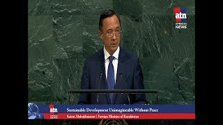 """Security-and-Development Nexus"": The Way Forward for Kazakhstan"