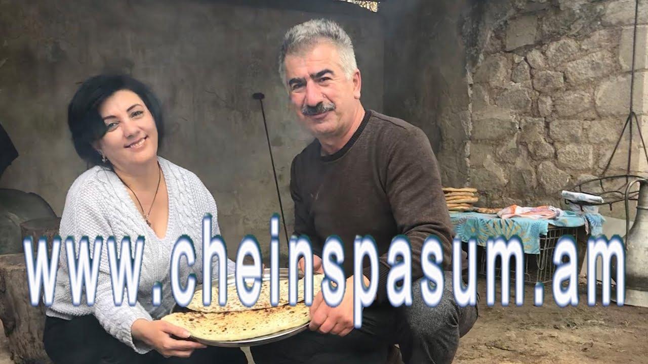 Hovik Gasparyan, Овик Гаспарян, Հովիկ Գասպարյան