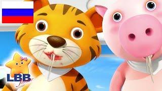 детские песенки | Едим шумно и весело | мультфильмы для детей | Литл Бэйби Бум