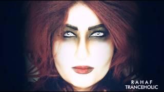 رهف جيتارا أيام Remix RaHaF GuiTaRa AyaM تحميل MP3