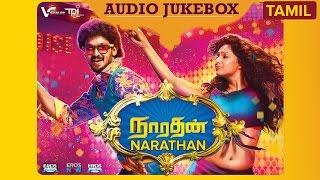 Narathan- Jukebox