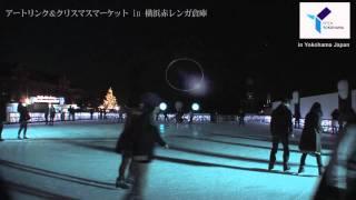 アートリンク&クリスマスマーケット in 横浜赤レンガ倉庫