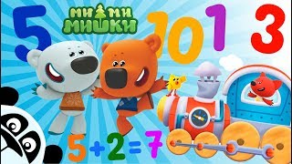Мимимишки Книжки: Учим цифры - Кеша, Тучка, Лисичка и Цыпа учатся считать. Игра - мультик для детей