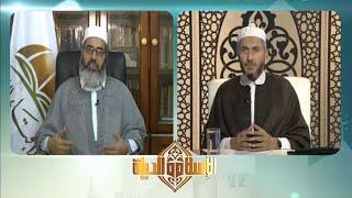 الإسلام والحياة | مسائل منوعة | 24 - 9 - 2016