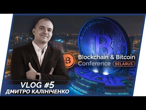 Bitcoin все секретные слова