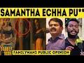 Samanthavuku Enna Theriyum | Family Man 2 | Family Man 2 Against Tamil People | Family Man 2 Issue