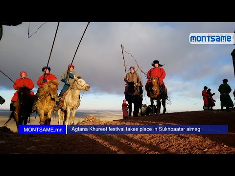 Agtana Khureet festival takes place in Sukhbaatar aimag