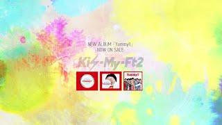 Kis-My-Ft2/「Yummy!!」全曲試聴プレイリスト