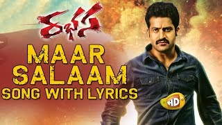 Rabhasa Movie Full Songs - Maar Salaam Song with Lyrics - Jr.NTR, Samantha, Pranitha Subhash