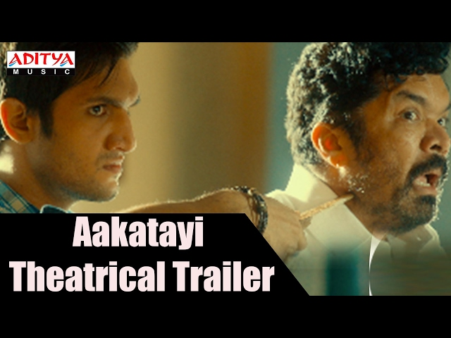 Aakatayi Theatrical Trailer 2017 | Aashish Raj, Mani Sharma