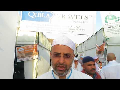 Visitor Reviews - Hajj 2017