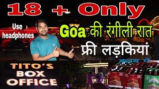 Goa Night Out || Baga Beach || North Goa || (Rahul Baba Ki Masti)