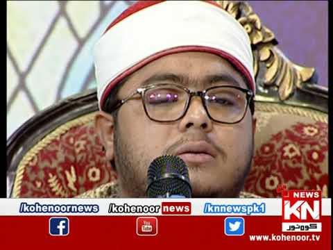 Ramadan Sultan Sehar Transmission 02 May 2021 | Kohenoor News Pakistan