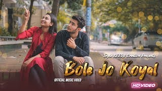 Bole Jo Koyal Bago Main Yaad Piya Ki Aane Lagi || Cute Romantic Love Story || Triple XEERO Creation.