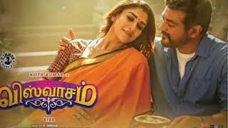 Kona Seema Kobbari Bondam Viswasam Telugu Full Song