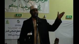 فضيلة الداعيةالاسلامي الدكتور ابو عمار السوداني وقولوا للناس حسنا تحميل MP3
