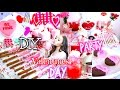 Valentines Day 2016 parties | DIY's | Decorations | Crafts