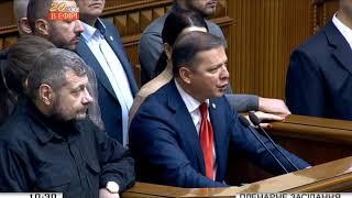 Ляшко: Люди вийшли на Майдан за гідністю, а отримали приниження