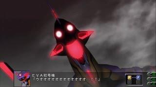 Super Robot Taisen Z3 Tengoku Hen - Evangelion 2.0 You Can (Not) Advance Final Fight (60 FPS)
