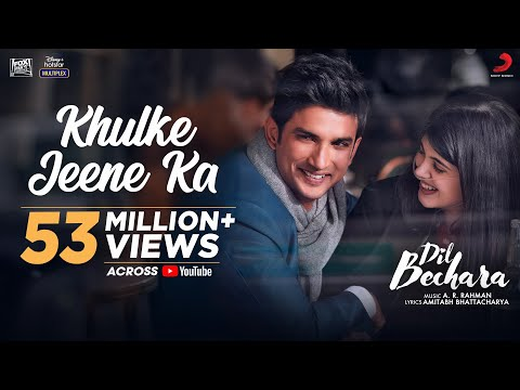 "Khulke Jeene Ka Lyrics - ""Dil Bechara"" Movie Song Lyrics"