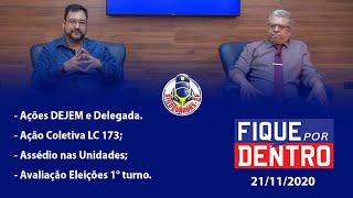 FIQUE POR DENTRO | SINDGUARDAS-SP