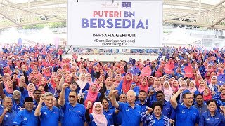 You'll never walk alone, PM tells BN youth wings