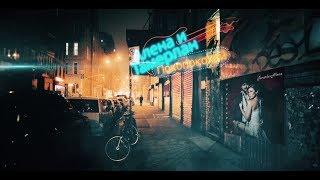 TamerlanAlena – Покопокохай (lyric video)