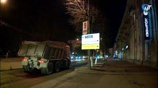В Великом Новгороде перешли на ночной режим дорожных работ