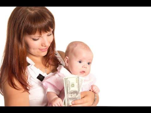 Можно ли оформить займ под материнский капитал в КПК в 2020 году