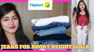 Flipkart Jeans Haul, Best High Rise Jeans For Short Height Girls | Mama Earth #wakeupwithcoco